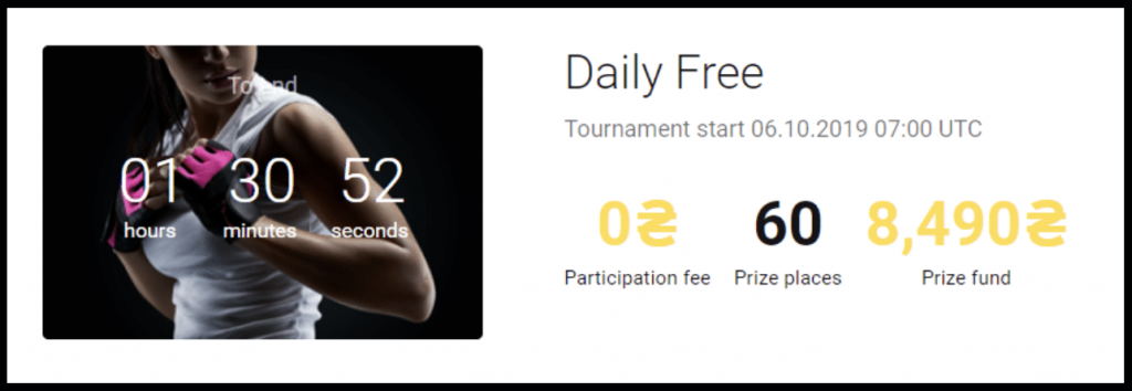 Daily free tournament on Binomo